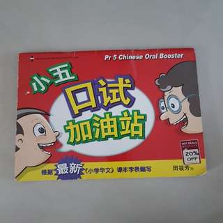 Pr 5 Chinese Oral Booster