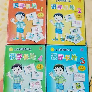Chinese reader cards for children (4 boxes)