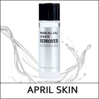 April Skin Magic All Kill Lip and Eye Remover