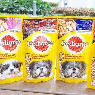 Green bells frozen dog food pets supplies pet food on carousell pedigree dog food pouch forumfinder Images