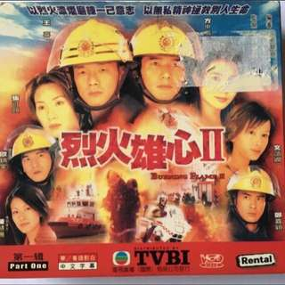 11VCD•30% OFF GREAT CNY GIFT/SALE {DVD, VCD & CD} TVB【烈火雄心II BURNING FLAME II】华/粤語对白 中文字幕 Part One 第1至11集 - 11片碟装 VCD