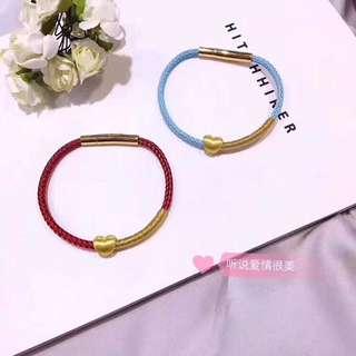 24K Gold Love Charm Bracelet Set