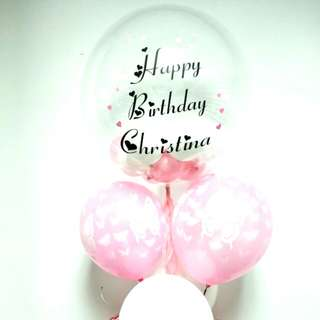 Special gift personalise clear balloon