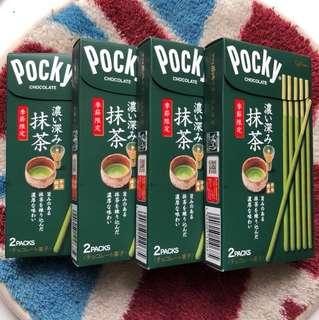 濃味抹茶 百力枝 Green Tea Pocky