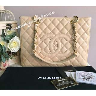Chanel Grand Shopping Tote (GHW)- Beige