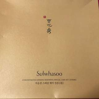 Sulwhasoo Concentrated Ginseng Renewing Special Care Kit