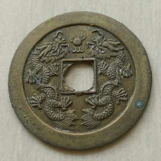China Fantasy Medal.Diameter about 39mm
