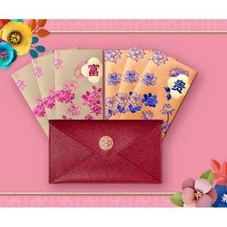 Exquisite 6-piece Hongbao set in a Holder