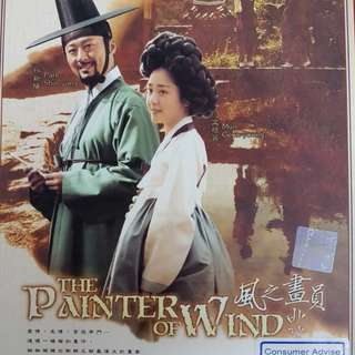 Korean Drama DVD - The Painter of Wind