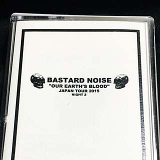 BASTARD NOISE • OUR EARTH'S BLOOD