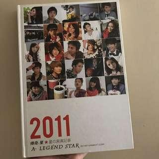 2011 傳奇星星寫真記事本