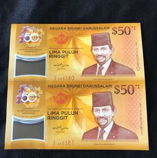 CIA 50 Brunei Commemorative $50 With 2 Run Lucky Number