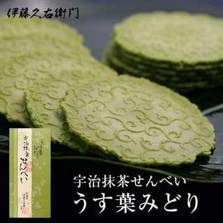 日本直送 京都禮盒 香濃抹茶簿脆 24枚入 賀年禮盒
