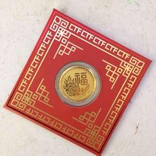 周大福金幣-富貴年年