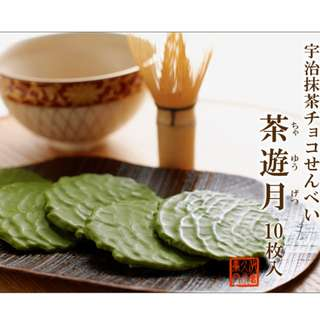 日本直送 京都禮盒 和風朱古力抹茶簿脆 10枚入 賀年禮盒