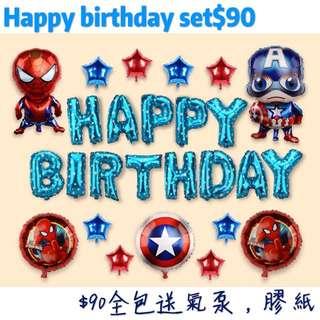 Spider-Man Captain America happy birthday 氣球套餐
