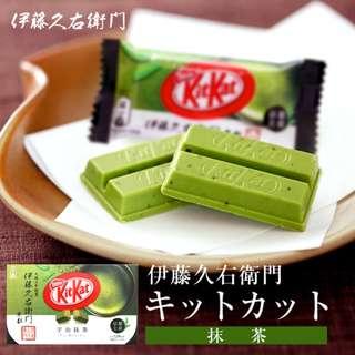 日本直送 京都禮盒 限定和風朱古力抹茶KIT KAT 12枚入 賀年禮盒