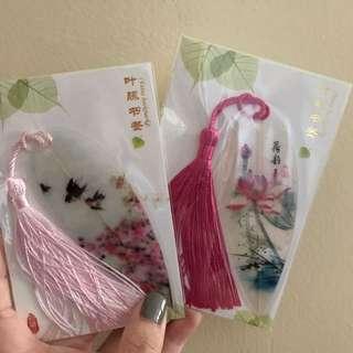 Leaf shape bookmarks