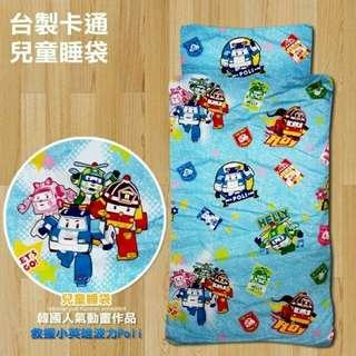 兒童睡袋-波力款(九成新)