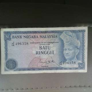 Old malaysian one ringgit note