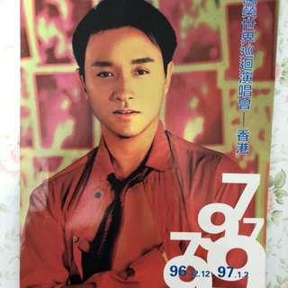 張國榮1997世界巡迴演唱會紀念封