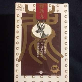 奇路士鹿勁丸(壯陽保健食品)90粒