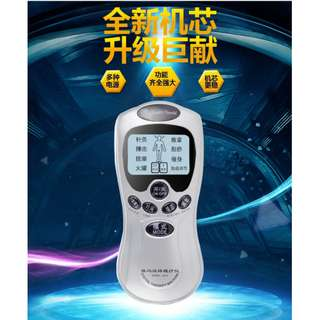 Digital meridian physiotherapy instrument