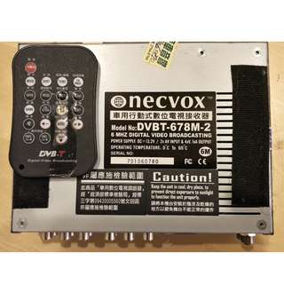 necvox(瑩隆光電)車用行動是數位電視接收器+遙控器