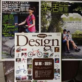單車雜誌三本 五元