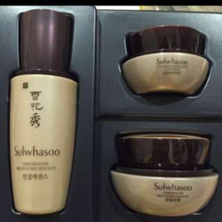 Sulwhasoo Time treasure kit