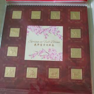 12 Chinese Zodiac In Gold plated minted stamp