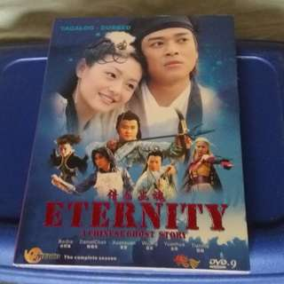 Eternity a chinese ghost story