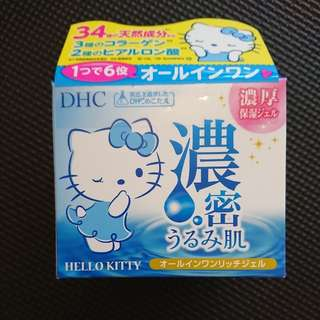 DHC Hello Kitty All-in-One Moisturizing Cream