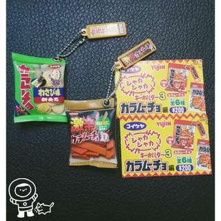 Yujin 湖池屋 卡辣姆久 海苔塩 洋芋片 零食 食玩 吊飾 轉蛋 扭蛋 / 單售🍪