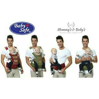 Baby safe hipseat baby carrier