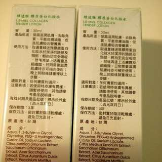 (保留)綠迷雅膠原蛋白化妝水