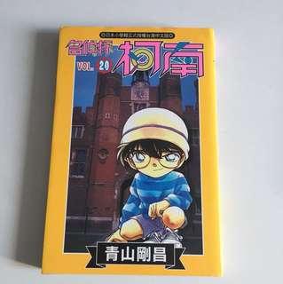 Chinese Comics - 名侦探柯南