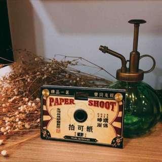 (全新)paper shoot 紙可拍