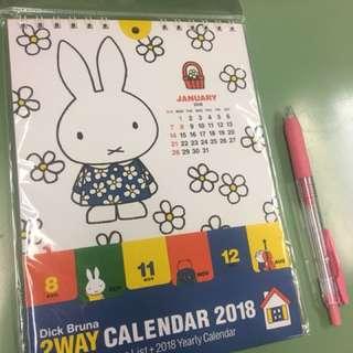 Miffy 2018 desktop calendar 坐檯月曆