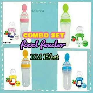 BABY FEEDER SET (food & fruit feeder)