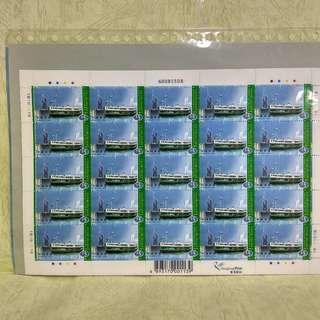 香港版票-天星小輪百周年紀念