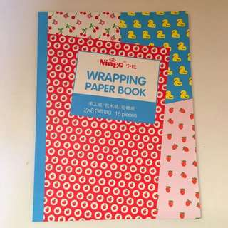 Fruits, IceCream & Duck Wrapping Paper Book 5...