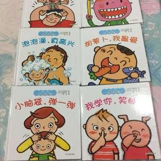 6 Hardcover Flip Flap Books 宝宝教育翻翻书