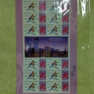 香港版票-beijing successful bid for hosting the 2008 olympic games