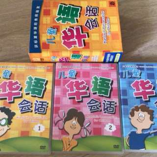 Chinese Educational books