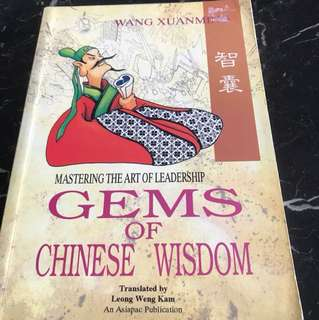 Gems of Chinese Wisdom - Mastering the Art of Leadership