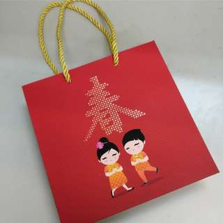 DBS Treasures Private Client Paper Bag 2018