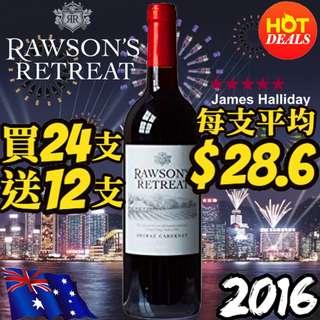 Rawson's Retreat Shiraz Cabernet 奔富洛神設拉子赤霞珠2016 750毫升
