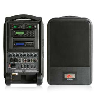 EMIX 100W Portable Amplifier -NEW