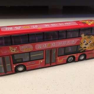 已開封 巴士模型 虎年巴士